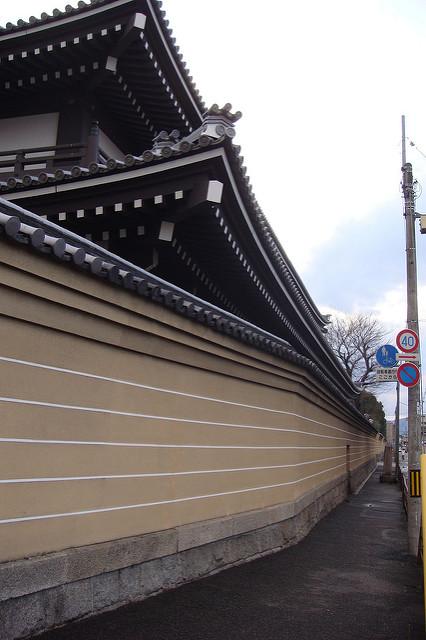 古都京都の文化財の画像 p1_21
