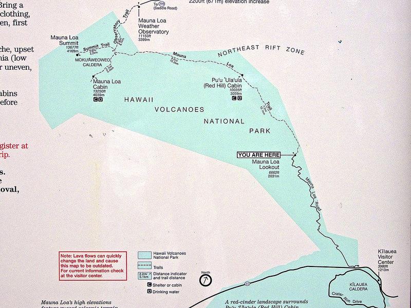 ハワイ火山国立公園の画像27