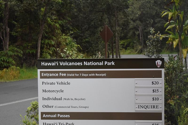 ハワイ火山国立公園の画像21