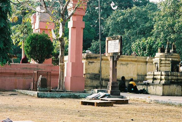 ブッダガヤの大菩提寺の画像11