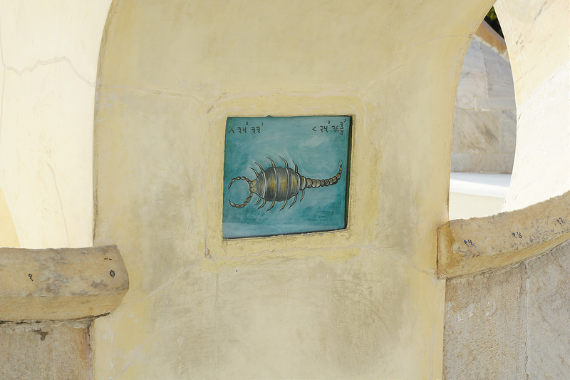 ジャイプールにあるジャンタール・マンタル-マハラジャの天文台の画像14