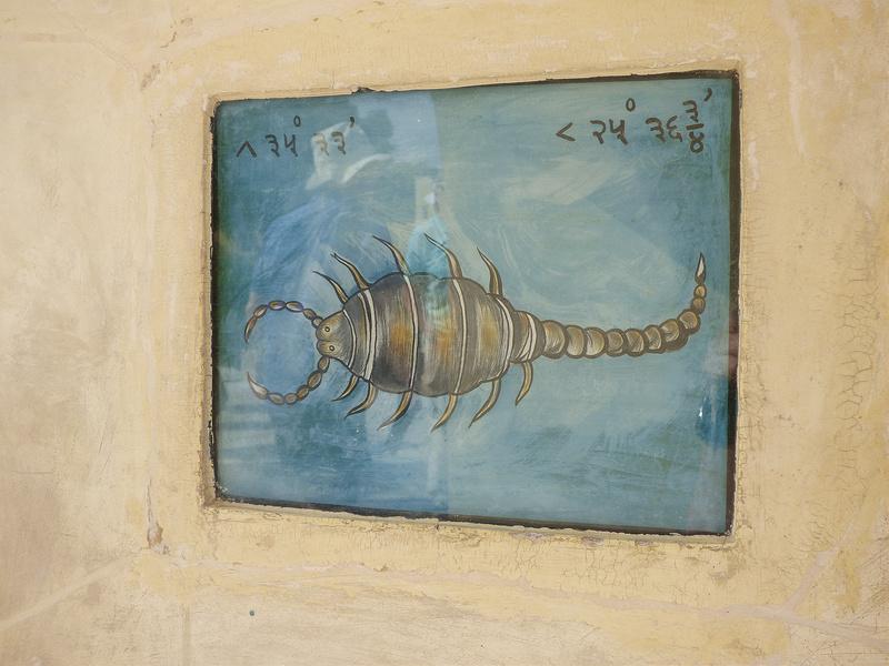 ジャイプールにあるジャンタール・マンタル-マハラジャの天文台の画像17