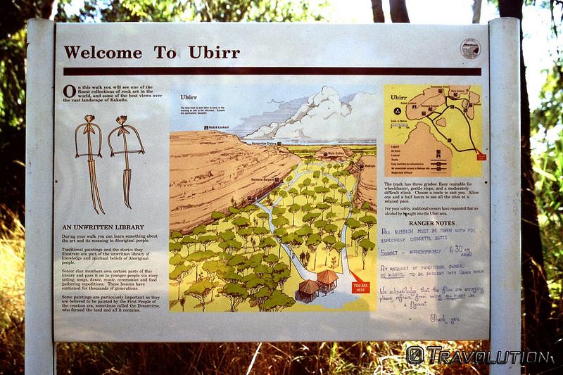 カカドゥ国立公園の画像17