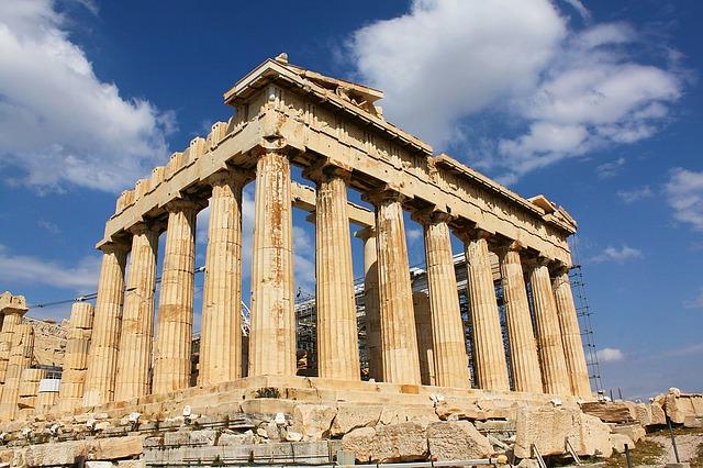 アテネのアクロポリスの画像1