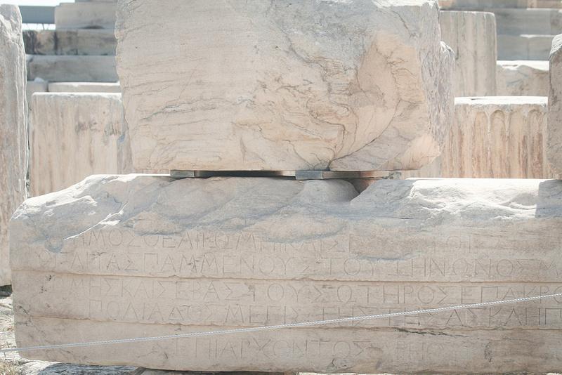 アテネのアクロポリスの画像19