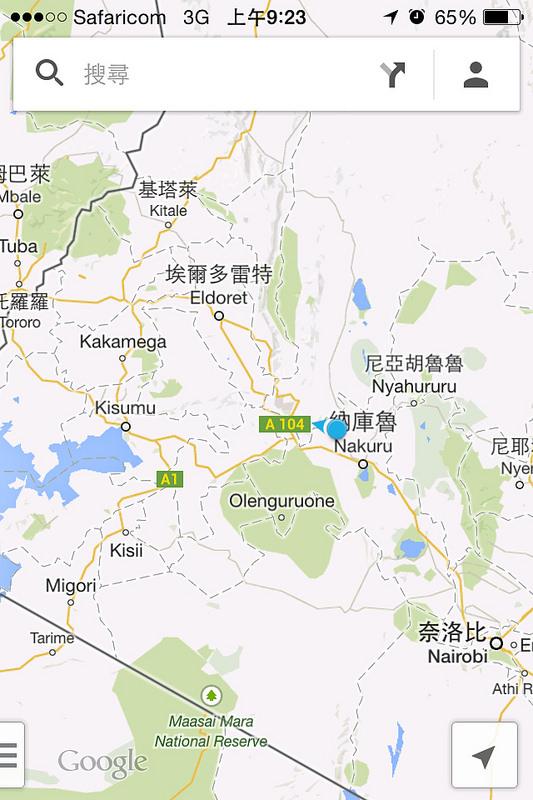 大地溝帯にある ケニアの湖沼群の画像22