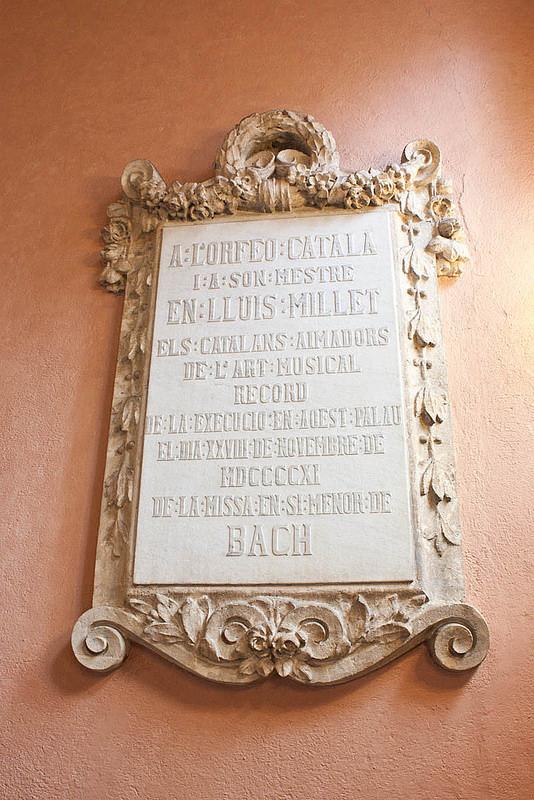 バルセロナのカタルーニャ音楽堂とサン・パウ病院の画像18