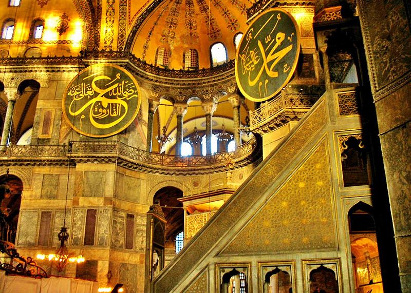 イスタンブール歴史地域の画像12