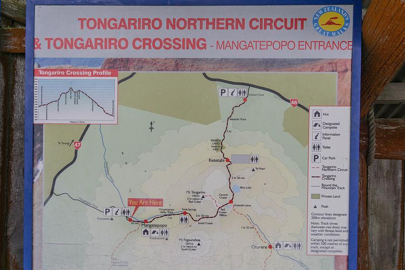 トンガリロ国立公園の画像14