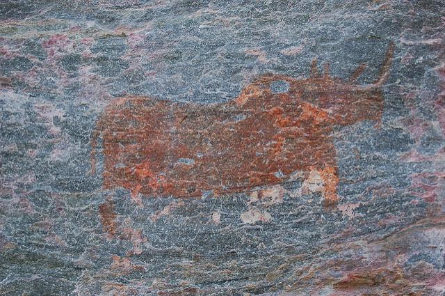 ツォディロ の画像14