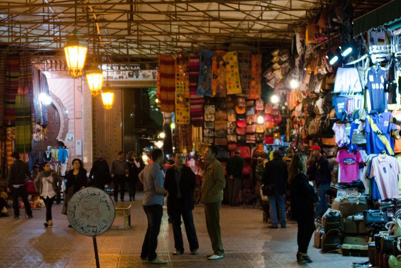 マラケシュ旧市街の画像10