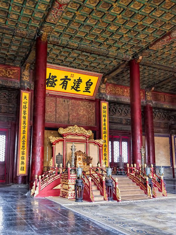 北京と瀋陽の故宮の画像7