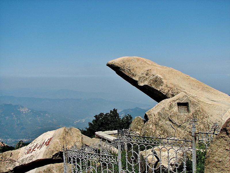 泰山の画像25