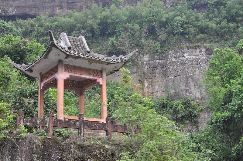 中国丹霞の画像18