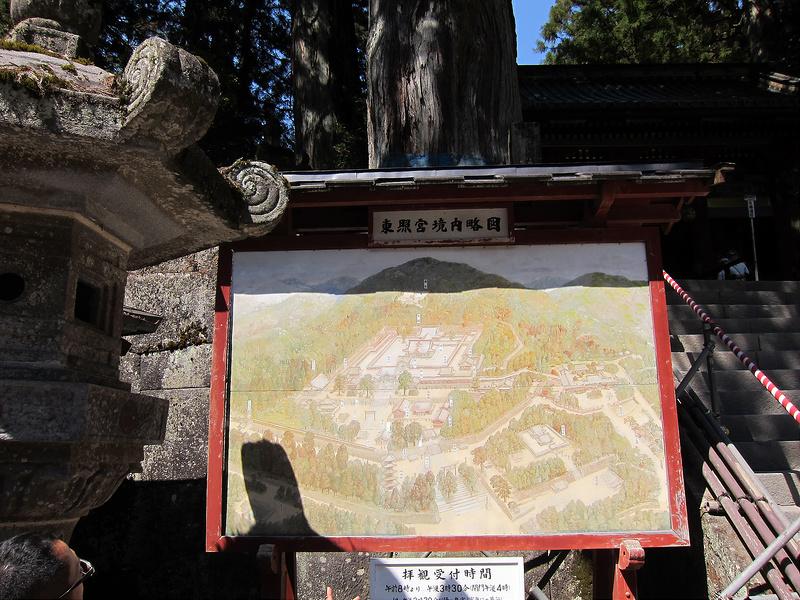 日光の社寺の画像9