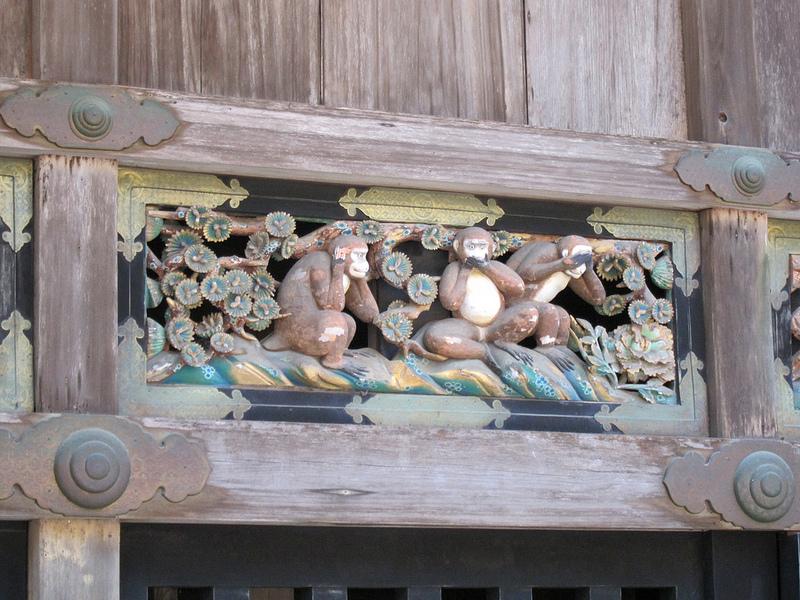 日光の社寺の画像25