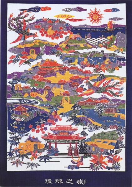 琉球王国のグスク及び関連遺産群の画像16