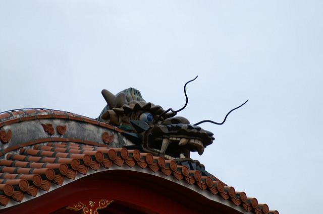 琉球王国のグスク及び関連遺産群の画像21